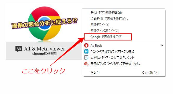 SearchPreview4