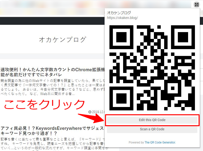 The QR Code Extension2 (1)